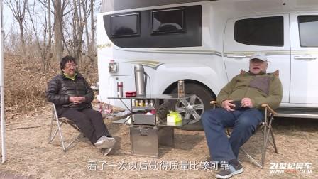71岁照样开房车, 甘肃车友开房车观珠穆朗玛峰罕见美景!
