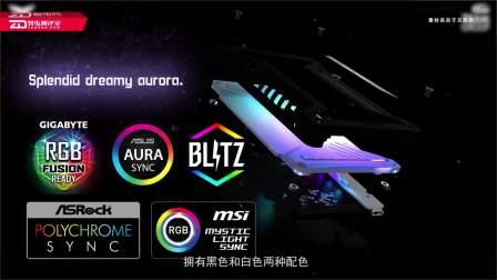 RGB!RGB!十铨1600万色RGB固态硬盘上市