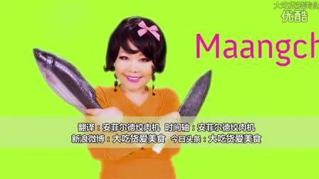 【大吃货爱美食】萌萌哒肉姐教大家做轻松的早午餐:韩式生菜沙拉~ 151116_高清