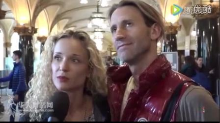 米尔科舞伴讲维也纳华尔兹