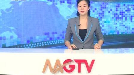 東盟衛視:《看東盟》泰國CENTRAL集團提供消費者的專享會員卡