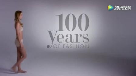 两分半展示欧美女人百年服装演变史(1)