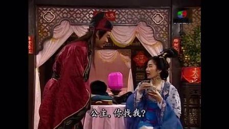 醉打金枝:四个公主带夫君打马吊,风光无限的驸马爷沦为仆人!