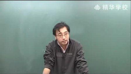 数列(二) 精华-高考数学全套视频教程 李永乐 全21讲