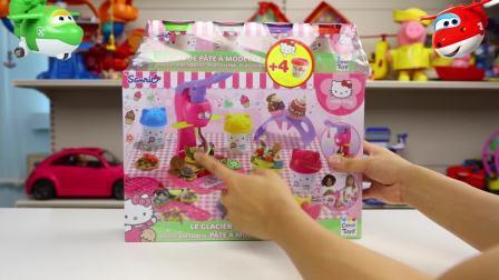 凯蒂猫 hellokitty 彩泥 冰淇淋制造机 做甜筒 玩具试玩6136