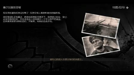 《狙击精英V2(Sniper Elite V2)》手残向全剧情流程 Part 7 提尔加藤防空塔