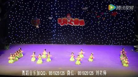 刘老师2017最新幼儿园获奖集体舞蹈《荷塘月色》幼儿园六一开场舞蹈