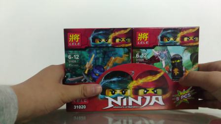 幻影忍者拆盒(1)