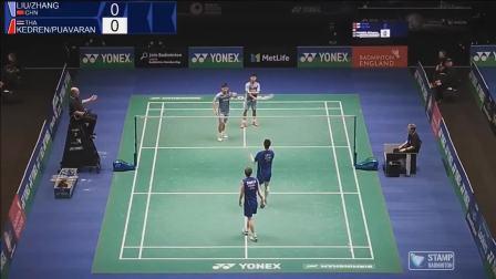 2017全英羽毛球公开赛 R32 [MD] Kittinupong-Dechapol vs LIU Cheng-ZHANG Nan [HD 720p]