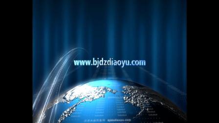 北京澳林宝马X1杯垂钓大奖赛视频