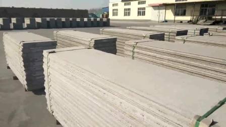 轻质墙体多少钱一平方米 轻质墙体价格 轻质墙体厂家