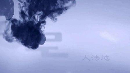 北京白云观丁酉年庆贺太上老君道德天尊圣诞祝寿(字幕)
