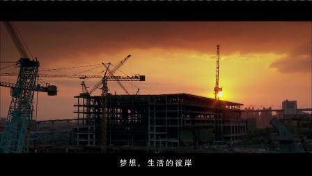 金宇星电机宣传片1