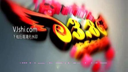 淄川开发区艳阳生活区庆三八节目1