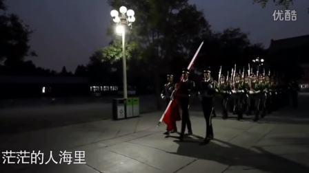 国旗护卫队-青春·激情 02