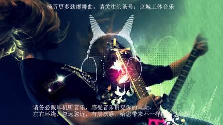 4D环饶-长城DJ福建尤溪独家分享