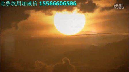 辽宁北票宣传片0320_超清