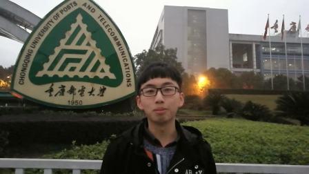 重庆邮电大学 李宁
