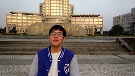 南京航空航天大学王博达