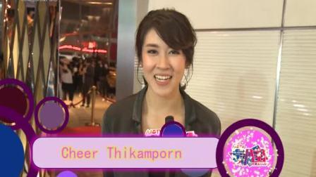 东盟卫视:《泰八卦》Thai Gossip 第136期(20170312)