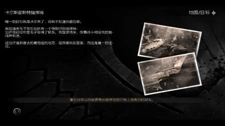 《狙击精英V2(Sniper Elite V2)》手残向全剧情流程 Part 8 卡尔斯霍斯特指挥所