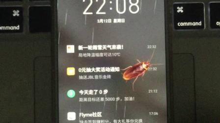 苹果手机安卓手机动态桌面主题