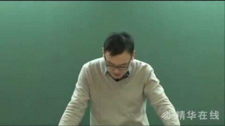 高二语文解题能力巧突破1精华-高中语文全套视频教程高一高二高三胡正伟全374讲