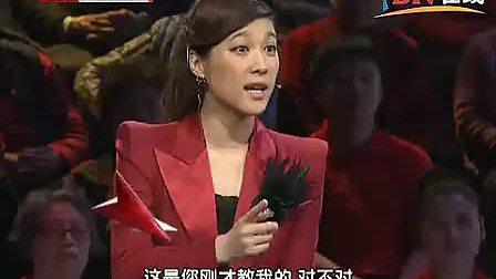 健康年货 健康年3 红薯 张国玺 养生堂20120119_标清