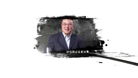 信用中国  朱贵荣