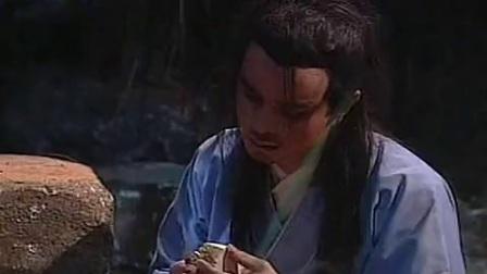 《天师钟馗》(金超群版)之《包公三请钟馗》01