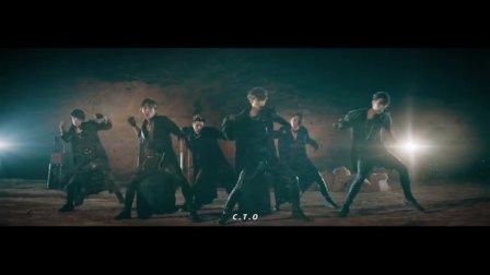 C.T.O - C.T.O(舞蹈版)