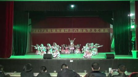 马头琴的传说 表演:景村舞蹈队