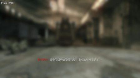 (正哥使命召唤7流程解说【第二期】