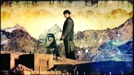 杨钰莹 爱在天涯 电视剧《射天狼》主题曲