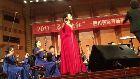 四川音乐学院 邓芳丽教授