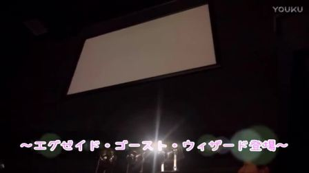 【XK小恺上传】假面骑士EXAID GHOST DRIVE GAIM 舞台剧 特摄展览馆一游_高清