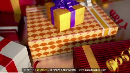 生日蛋糕礼物祝福动画AE模板 Videohive Happy Birthday 8751464 50AE_2663