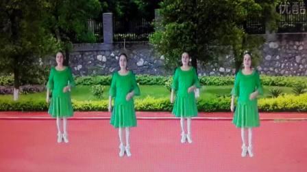 最新广场舞-轻歌漫舞-午夜香茗