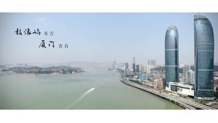 4GridFilms 大影四格 《成都》版《厦门》MV