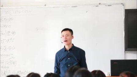 爱贝佳企业文化培训01