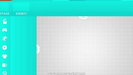 编程中国 儿童火种编程软件 程序模块指令介绍【028】停止播放动画