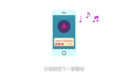 编程中国 儿童火种编程软件 程序模块指令介绍【031】播放声音直到结束