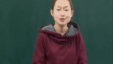 八年级地理下册全国政治文化中心北京