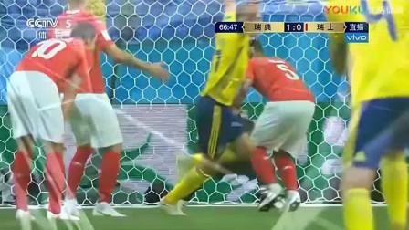 我在【全场集锦】福斯贝里拔脚怒射变线破门 瑞典1-0瑞士截了一段小视频