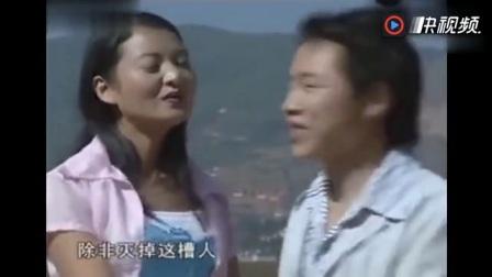 云南山歌微电影:雷敏敏高碧波谈恋爱,结局亮了!