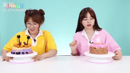 美拍视频: 挑战三种颜色装饰蛋糕