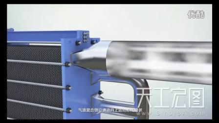 MVR板式蒸发器系统