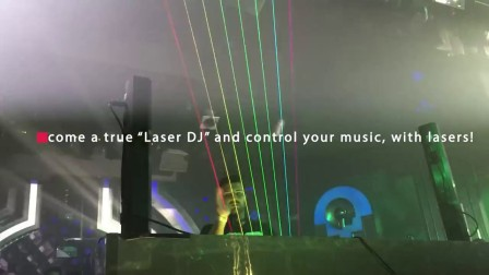Pangolin BEYOND Laser Show Software - Why DJ s will love it