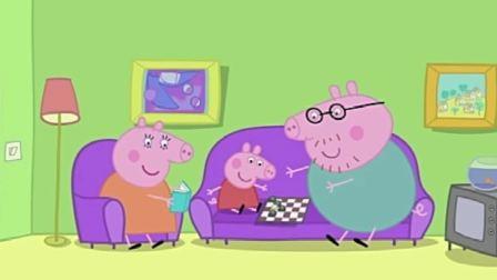你的孩子下棋耍赖时, 你一定会给他讲道理, 可猪爸爸为什么要这么做呢?