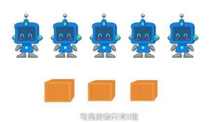 编程中国 儿童火种编程软件 程序模块指令介绍【035】相减